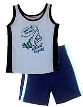 Детский комплект для мальчика BRUMS Италия 132BDEM003 Синий