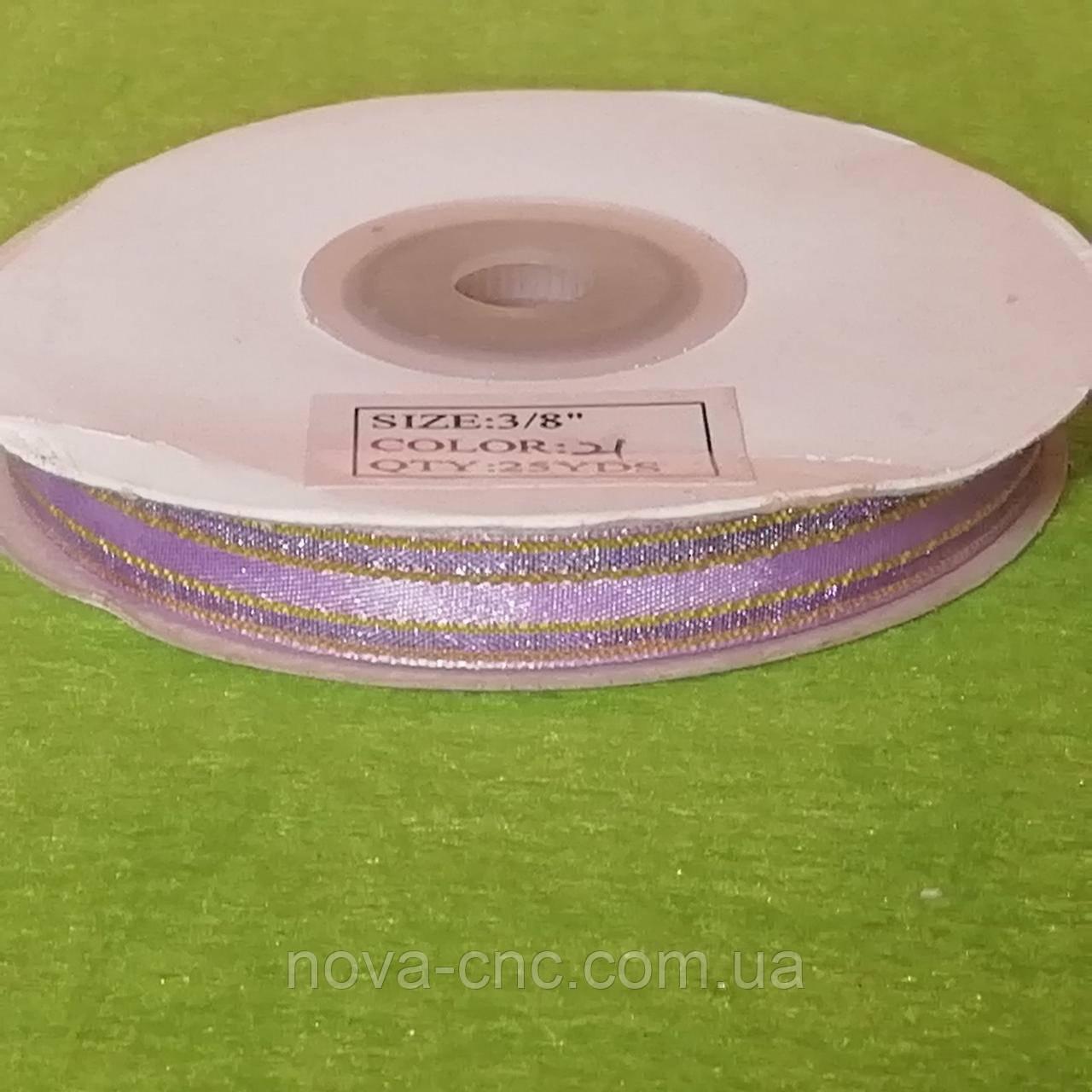 Стрічки атлас, люрикс, капрон 1 см бузковий 23 м