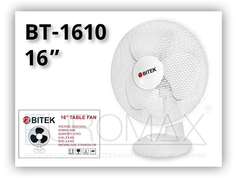 Вентилятор настольный BITEK 40см 40Вт 3 пласт. лоп. 4шт BT-1610