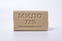 Мило господарське 72%, 150 Г