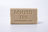 Мило господарське 72%, 200 г.