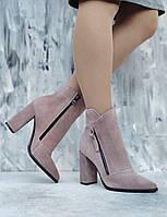 Замшевые пудовые женские ботильоны ботинки на каблуке, размеры 36-40