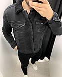 Джинсовка - Мужская черная джинсовая куртка (утепленная на овчине), фото 2