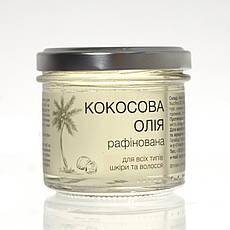 Кокосова олія рафінована BOGIKA