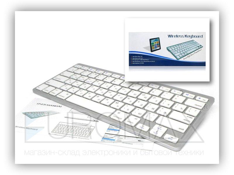 Клавиатура беспроводная 50шт BK3001