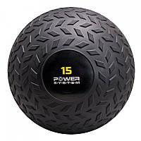 Мяч SlamBall для кросфита и фитнеса Power System PS-4117 15кг рифленый, фото 1