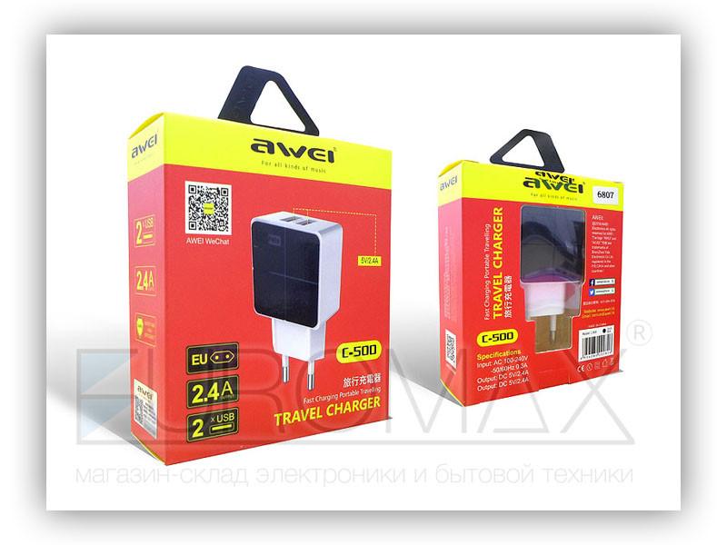 Зарядний пристрій 220В 2,4 А USBx2 AWEI 120шт C-500
