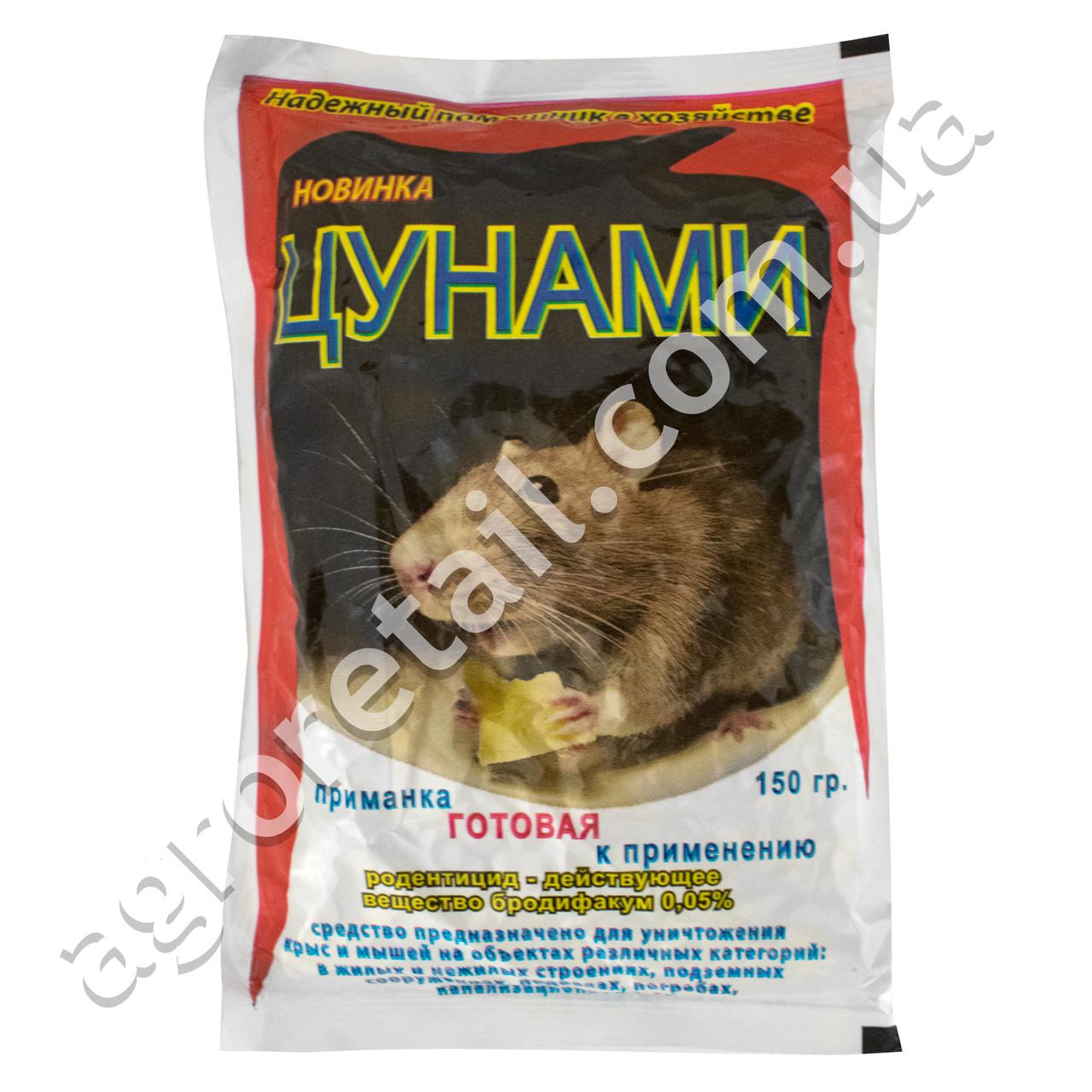 Зерно от крыс и мышей Цунами 150 г