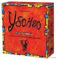 Настольная игра Убонго (3-е издание)