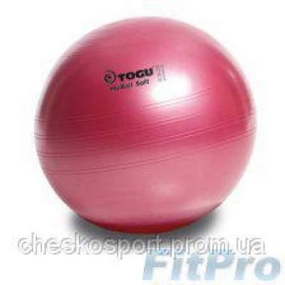 Фитбол TOGU Майбол Софт 65см Красный перламутр(Рубин) 418652 (до 500кг)