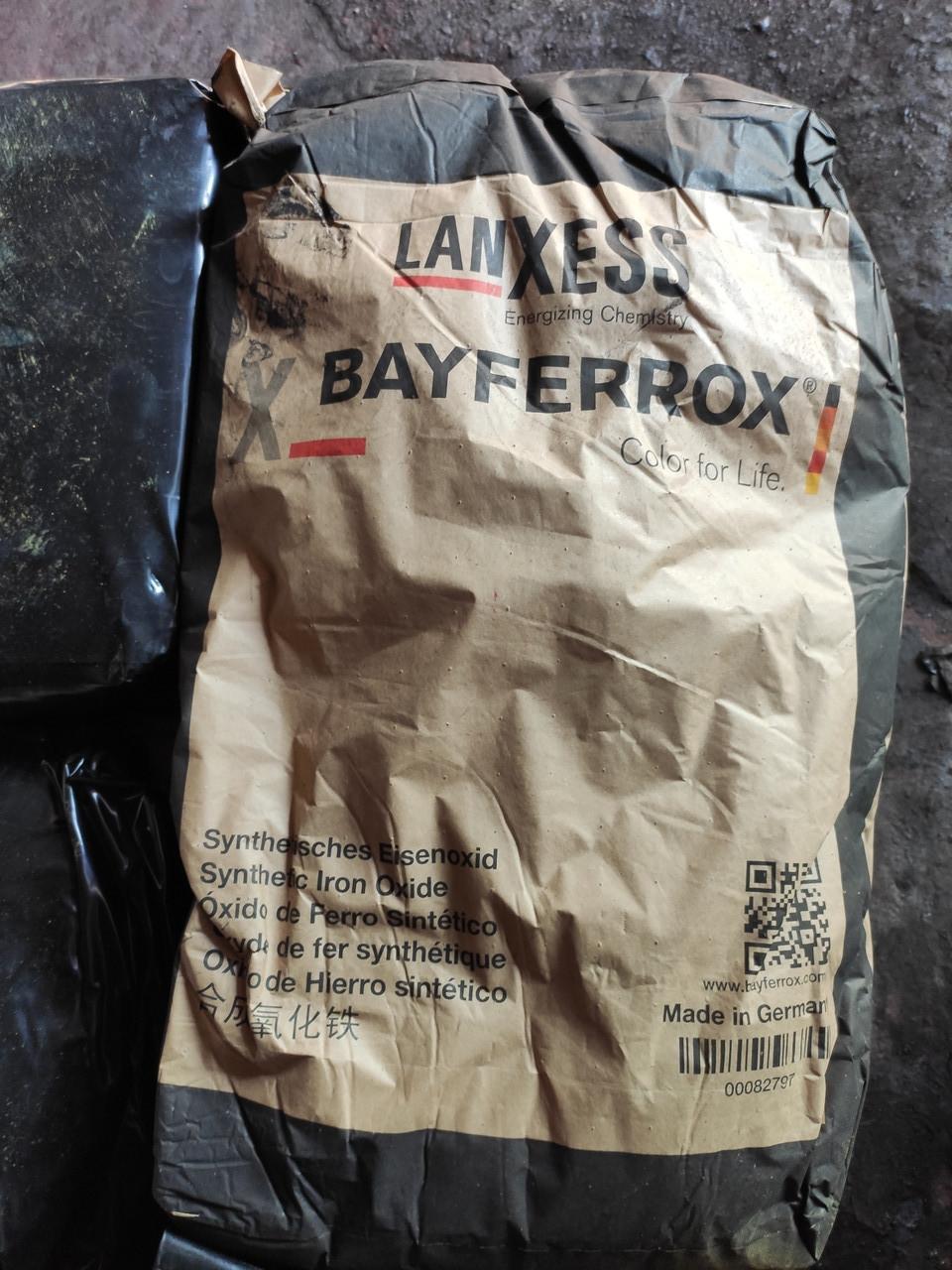 Пигмент черный железоокисный 330 Byeferrox (Германия)