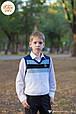 Детский жилет для мальчика Школьная форма для мальчиков Byblos Италия BU0918 сине-белый 152, 1511, фото 2