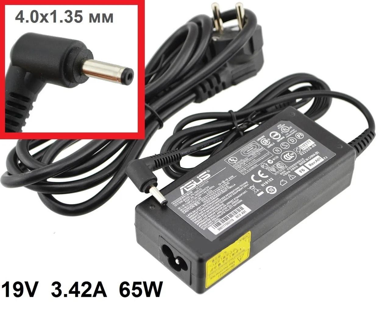 Блок питания для ноутбука Asus R541S 19V 3.42A 65W 4.0x1.35 мм зарядное устройство для ноутбука