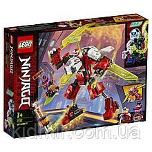 Конструктор LEGO Ninjago 71707 Реактивный самолет Кая