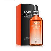 Омолаживающая сыворотка Venzen Caviar Anti-Aging с экстрактом черной икры и гиалуроновой кислотой, 100мл