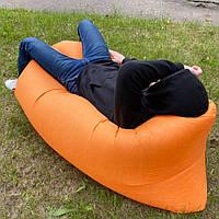 Надувной диван гамак, шезлонг, матрас Двухслойный Оранжевый (реальные фото)