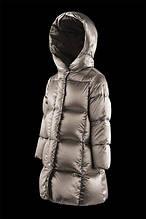 Детское пальто для девочки Верхняя одежда для девочек Bomboogie Италия CG6043 Бежевый