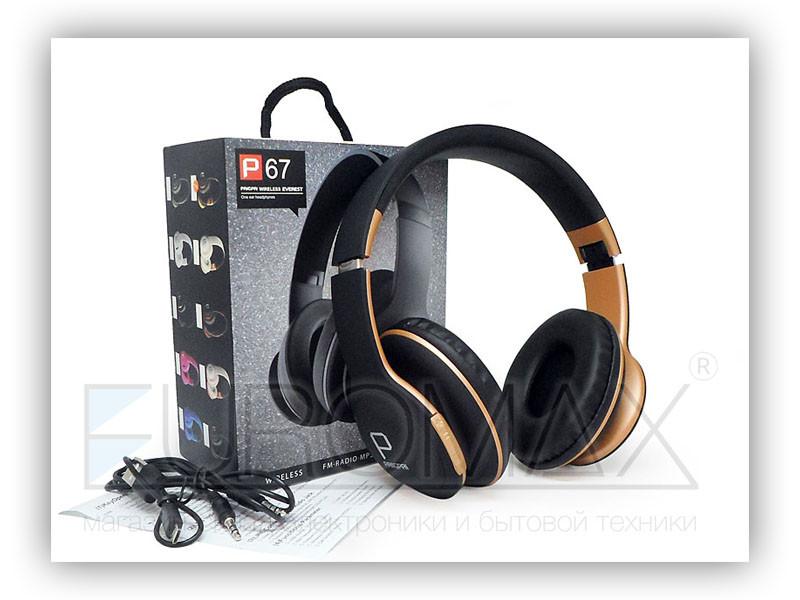 Наушники накладные с Bluetooth P67i