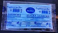 Маски медицинские, 3-х слойные, на резинке Meditex, каждая отдельно в индивидуальной упаковке, 25 шт, Голубые