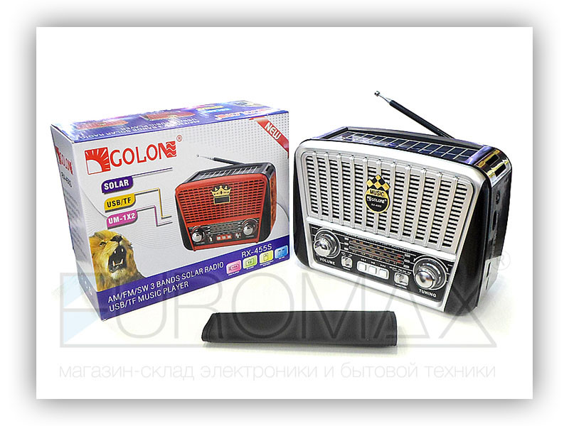 Радиоприемник Golon RX-456S SOLAR