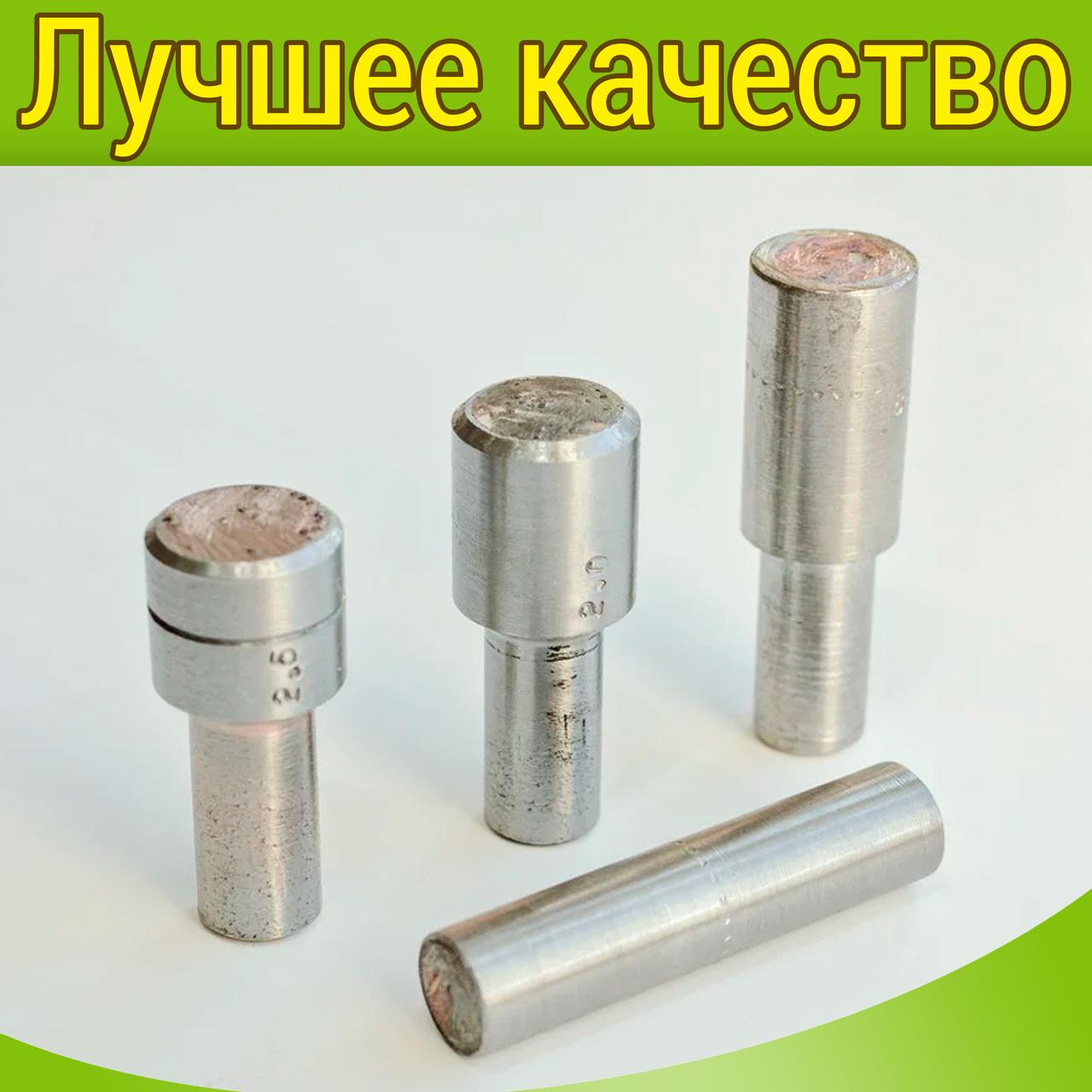 Карандаш алмазный 3908-0065, тип 04, исп.А, 1,0 карат