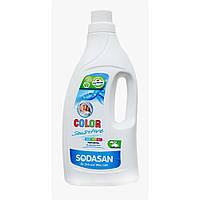 Органическое жидкое средство для стирки детских вещей 1.5л. Color-sensitiv ТМ SODASAN 1530