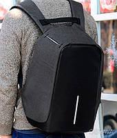 Рюкзак Bobby антивор Бобби с защитой от карманников USB разъем (Живые фото)