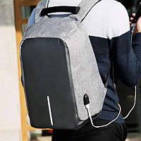 Рюкзак Антивор городской с защитой от краж Большой Бобби Bobby 2.0 серого цвета с зарядкой usb (Живые фото)