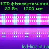 LED Фитосветильник светильник для растений 1200 мм 32 Вт T8-IP20-1.2L 32W R:B=4:2 4 красных 2 синих