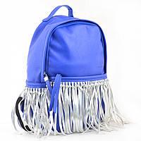 Городской Стильный женский рюкзак YES, синий с бахромой, фото 1