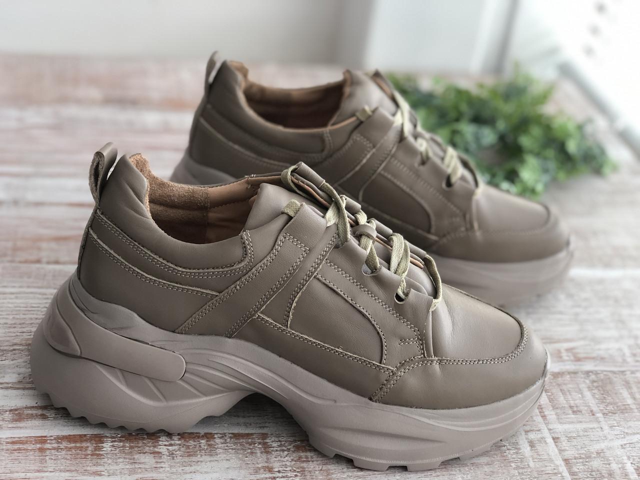 Кожаные женские кроссовки Sonya беж размеры 36,37,38,39