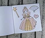 Краща водна розфарбування. Принцеси 111578 БАО Україна, фото 3