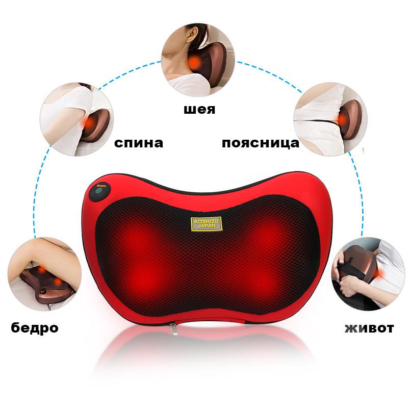 Массажная подушка Massage Pillow с инфракрасным подогревом 149964