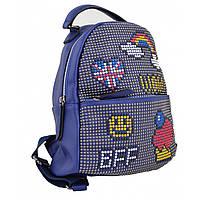 Городской Стильный женский рюкзак YES, синий, фото 1
