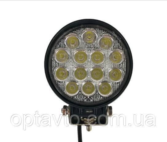 Светодиодная лэд фара. LED фара БЛИЖНЕГО света круглая, 14 диодов, универсальная с креплением.