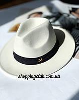Фетровая шляпа Федора женская белая