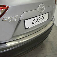 Накладка на задний бампер с загибом. (UA) - CX-5 - Mazda - 2012