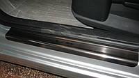 Порожки внутренние к-т 4 шт. (НатаНико) - C4 - Citroen - 2011