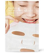 Питательная тканевая маска с прополисом COSRX Full Fit Propolis Nourishing Magnet Sheet Mask, 20 мл
