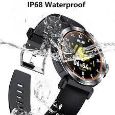 Наручные часы Smart S18  Смарт-часы Фитнес браслет