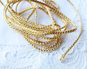 Шнур плетеный с люрексом, 2 мм, 1 м, золотистый\ бежевый