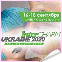 Приглашаем на XIX Международную выставку индустрии красоты InterCHARM 2020