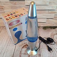 Восковая лампа Ночник детский светильник Лава glitter глиттер высота 41 см синего цвета (Живые фото)