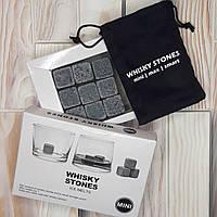 Камни лед для охлажден алкоголя напитков Whiskey Stones 9 шт Камни виски кубики многоразовый лед (Живые фото)