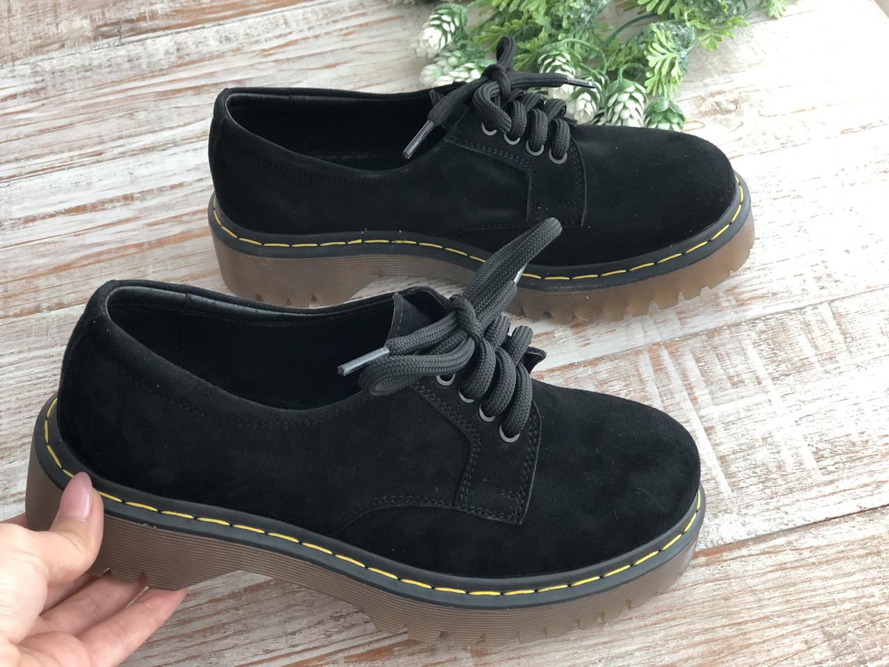 Кожаные женские ботинки 2323 ч/з размеры 36,37,38