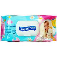 Детские влажные салфетки Суперфреш SuperFresh Сhamomile 72 шт (с клапаном)