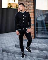 Мужской спортивный костюм. Мужской спортивный костюм стильный. Мужской спортивный костюм черный
