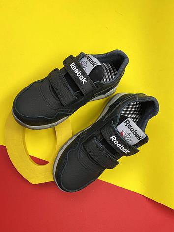 Детские кроссовки кожаные весна/осень черные-серые CrosSAV 12L, фото 2