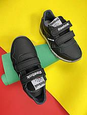 Дитячі кросівки шкіряні весна/осінь чорні-сірі CrosSAV 12L, фото 3