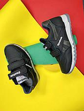 Дитячі кросівки шкіряні весна/осінь чорні-сірі CrosSAV 12L, фото 2
